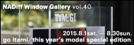 go itami / this year�fs model special edition