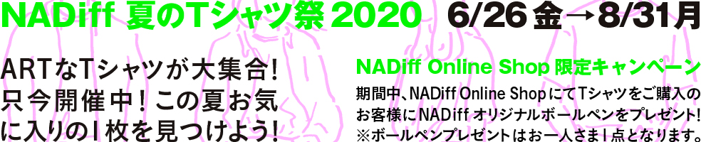NADiff